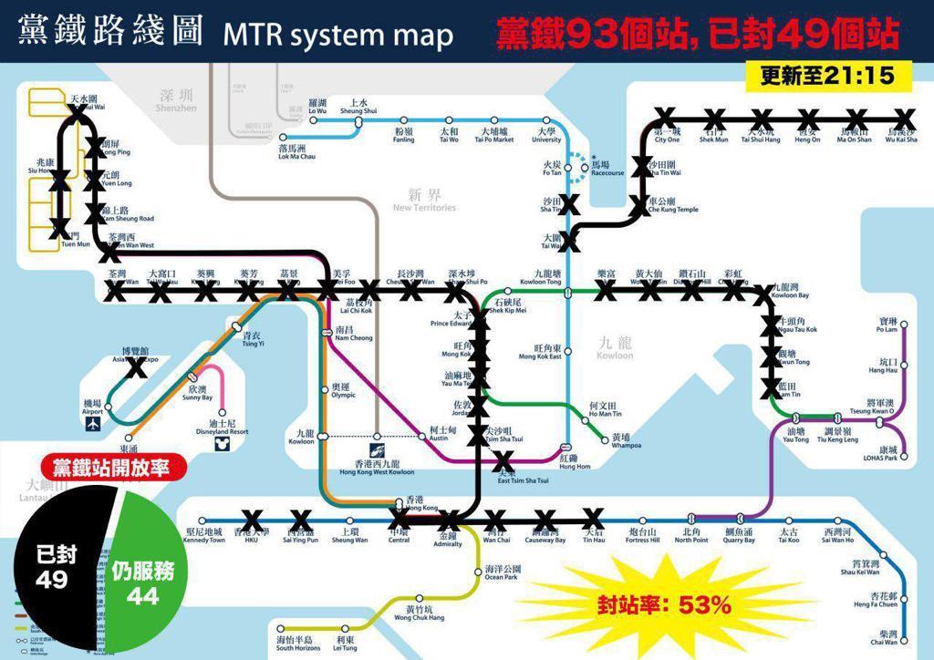 1日港鐵再次宣布,關閉眾多重要站點,全港地鐵一度處於幾乎停運狀態。(網絡圖片)