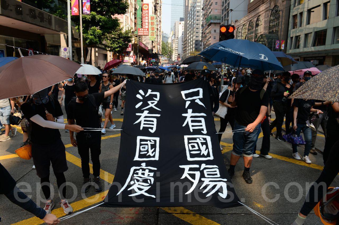 10.1國殤日,香港六區同時發起反中共極權、暴政的大遊行,圖為銅鑼灣地區的10.1大遊行。(宋碧龍/大紀元)