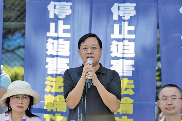 香港民主黨前區議員林詠然表示,佩服法輪功學員以「真善忍」態度,一直以來默默感動每一個市民,強調「真善忍是正道,這才是對付現在共產黨最有利的武器」。(宋碧龍/大紀元)