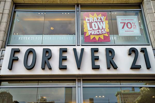 美國服飾品牌Forever 21將終止在全球40國的營運,關閉350家分店。(AFP)