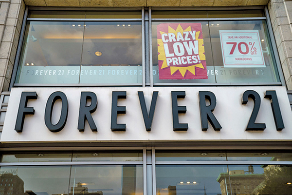 Forever 21申請破產 將關閉歐亞大部份門市