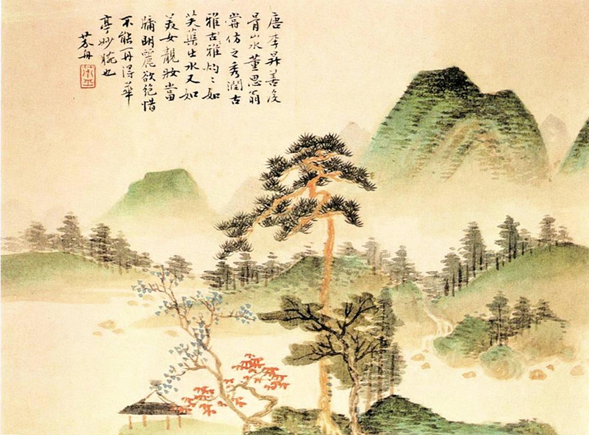 清‧沈宗騫〈竹林聽泉圖〉(公有領域)