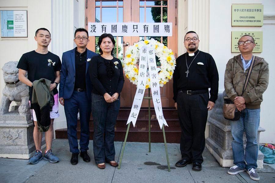 三藩市中領館10月1日再遇抗議 耿和為中共獻花圈輓聯