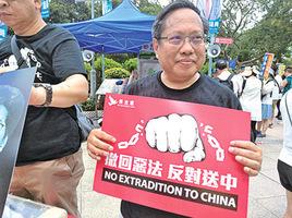 何俊仁:開槍破壞法治反人權