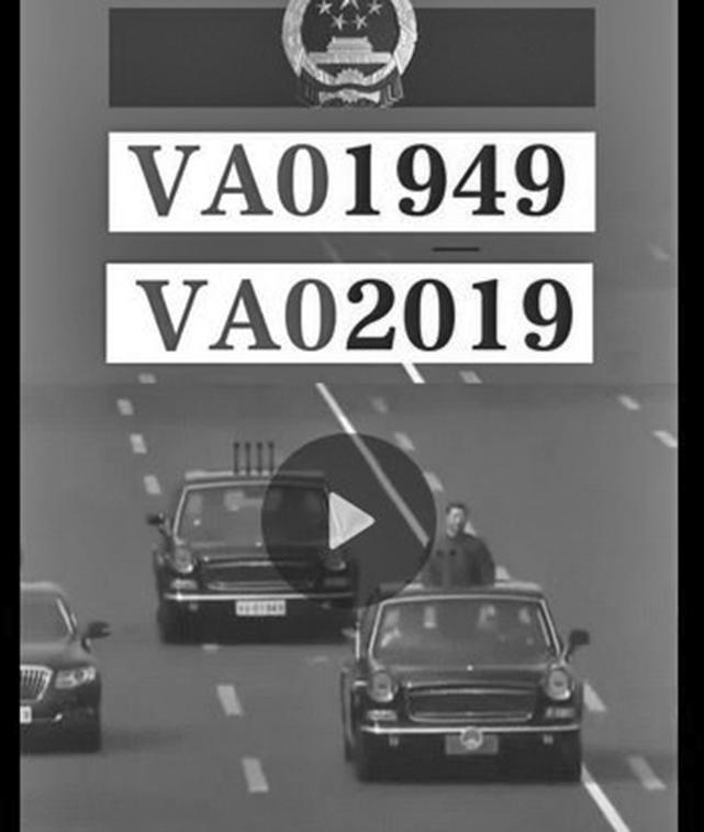 中共閱兵車兩車牌號引人猜測