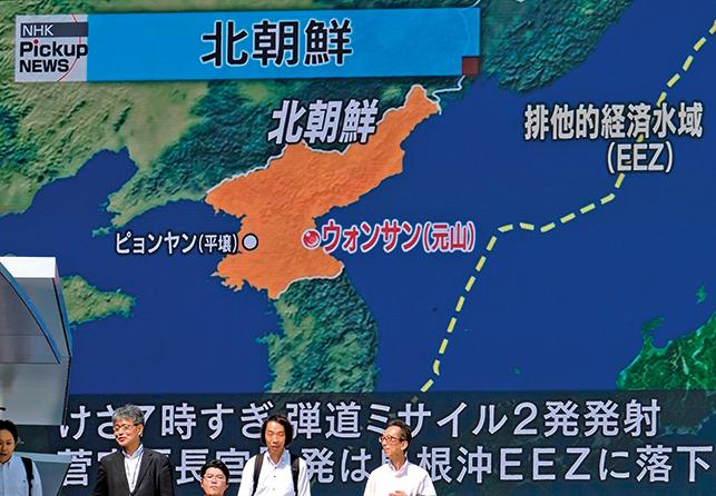 北韓疑射潛射導彈 或落日本經濟海域