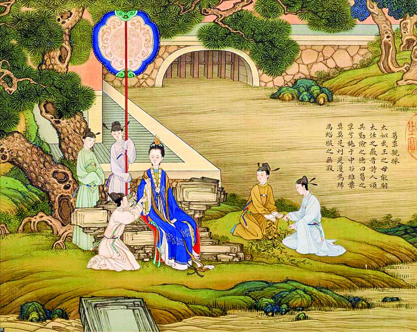 清‧焦秉貞《歷朝賢后故事圖》中的太姒。(公有領域)