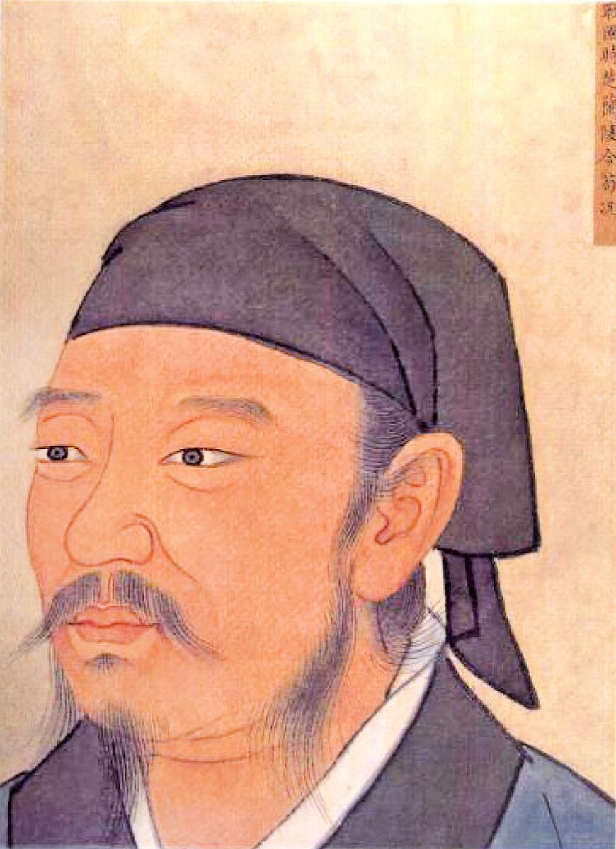 戰國時楚蘭陵令荀況(荀子),儒家代表人物之一。(公有領域)