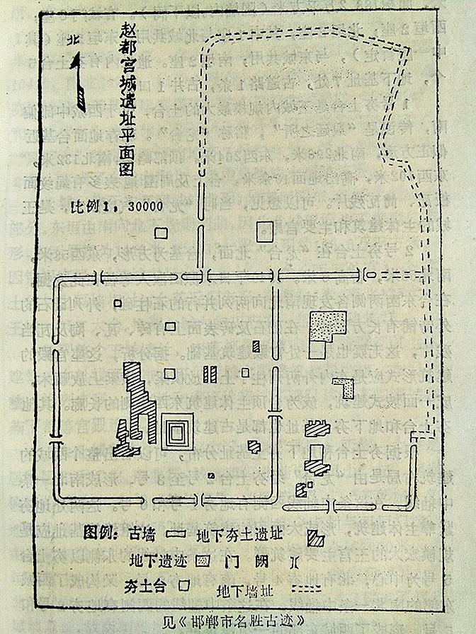 趙都宮城遺址平面圖。(我乃野雲鶴/Wikimedia Commons)