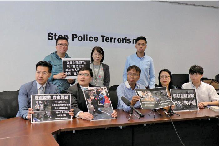 全港反送中聯席昨日舉行記者會,譴責林鄭政府縱容警察濫用暴力,又要求制止「警察恐怖主義」。(駱亞/大紀元)