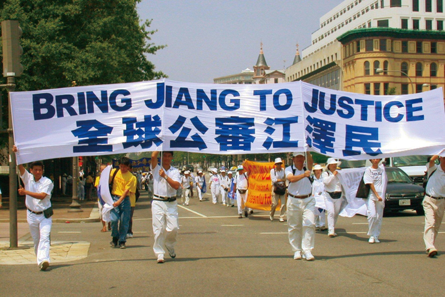 公開逮捕江澤民已勢在必行。(大紀元)
