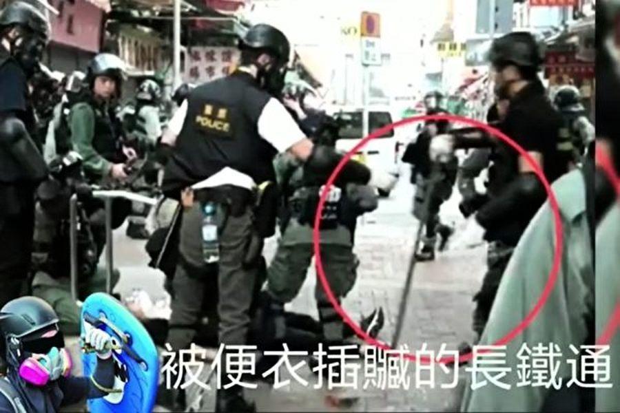 現場影片:港警槍擊學生 調包物證栽贓