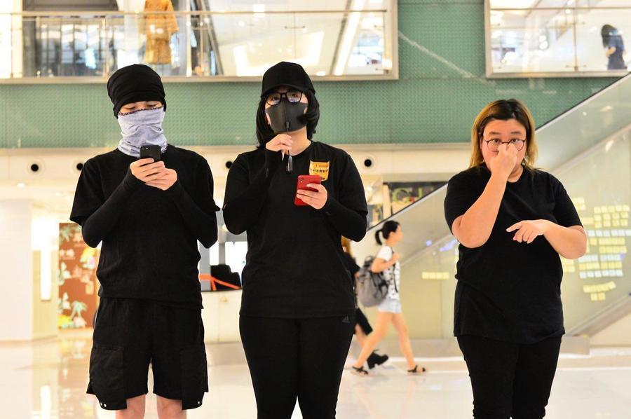 香港人權監察發聲明:質疑《緊急法》 反對《禁蒙面法》