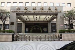 台政府:禁止迫害法輪功及毀連儂牆者入境