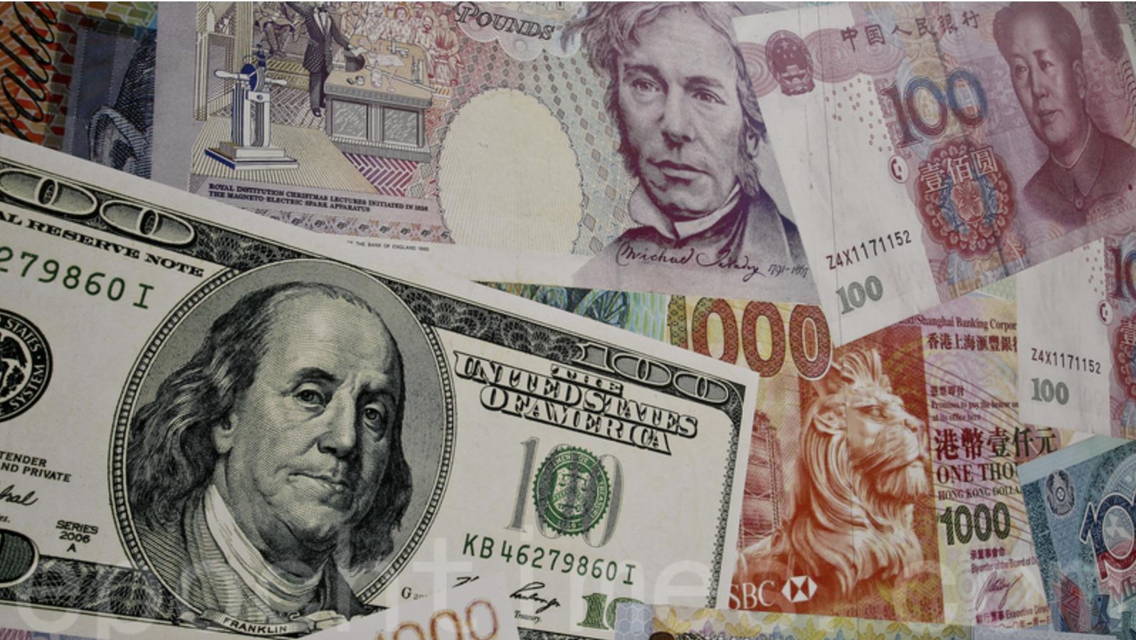 因應香港的局勢,金融界人士建議多持美金少持港幣。(大紀元資料庫)