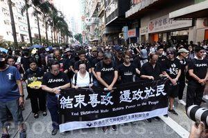 香港上千民眾聚集宣讀《香港臨時政府宣言》