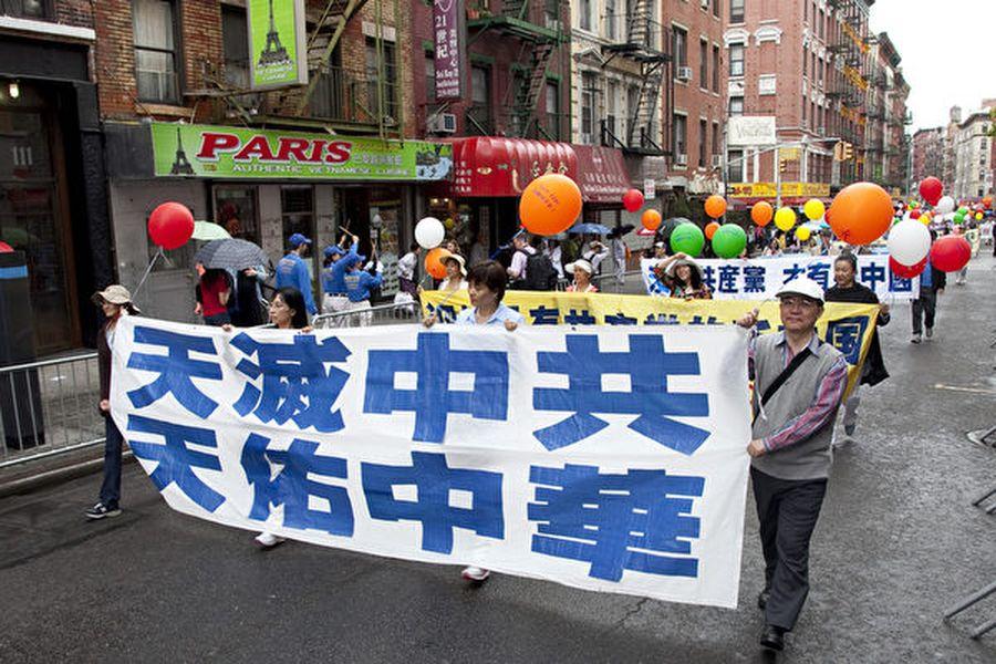 「天滅中共」這個在九評與退黨遊行中傳遞的概念,如今也成為香港街頭的流行語。圖為2013年紐約曼哈頓舉行的聲援退黨遊行。(季媛/大紀元)