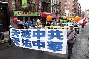 中共竊政70周年 中華兒女聲明退黨團少先隊