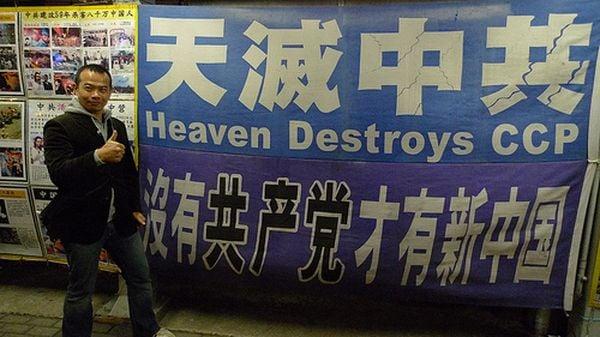 退黨資料點在香港堅持了十多年,每天見證著真實退黨的故事。此圖為2011年9月29日香港資料照。(大紀元)
