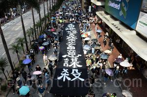 銅鑼灣 市民遊行抗議《禁蒙面法》不要共產黨的人治