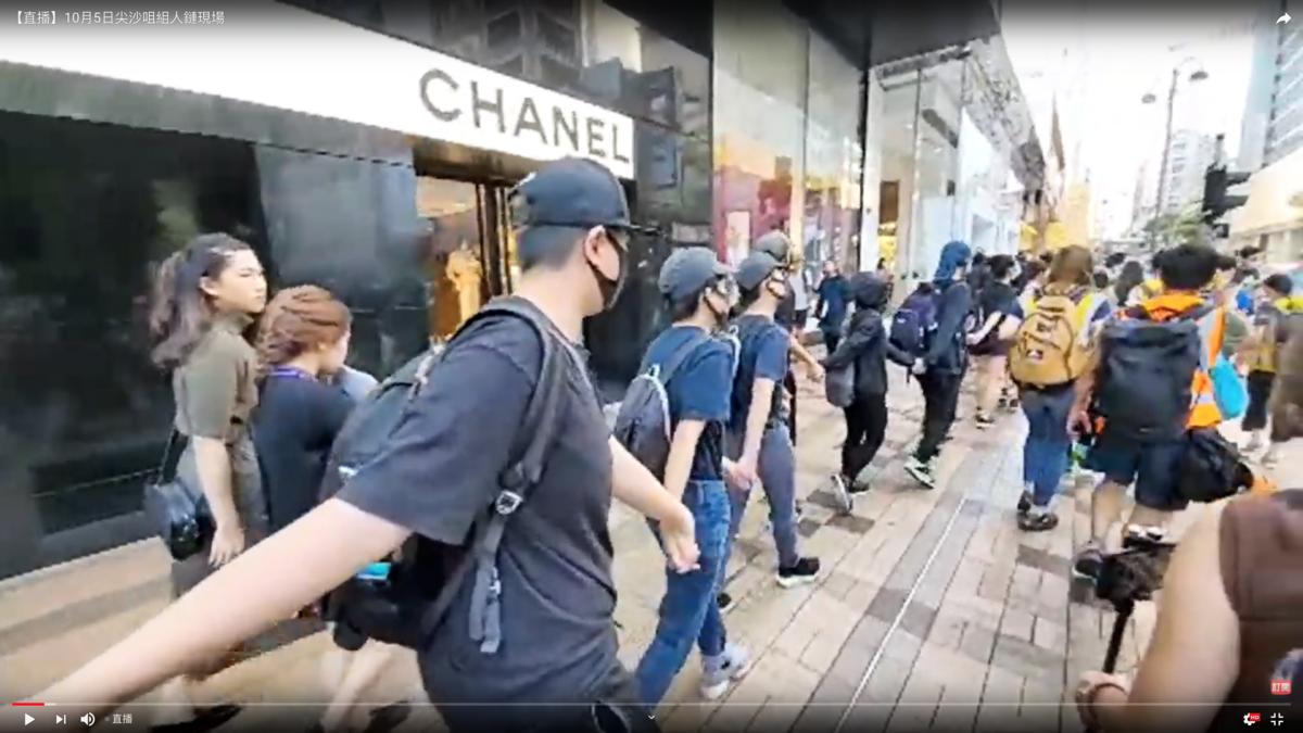 今日(10月5日)是特首林鄭月娥行使《緊急情況規例條例》(簡稱《緊急法》)中的《禁蒙面法》的第一天。下午3時,尖沙咀天星碼頭附近,大批香港人組成人鏈一直向九龍方向行走,以他們的方式實踐「不合作運動」。(影片截圖)