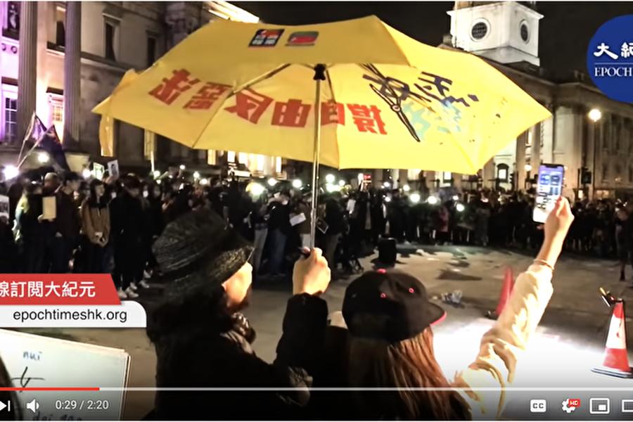 數百在英港人倫敦集會 抗議《禁蒙面法》