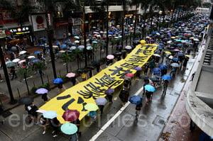 香港市民冒雨遊行 風雨中擁抱自由