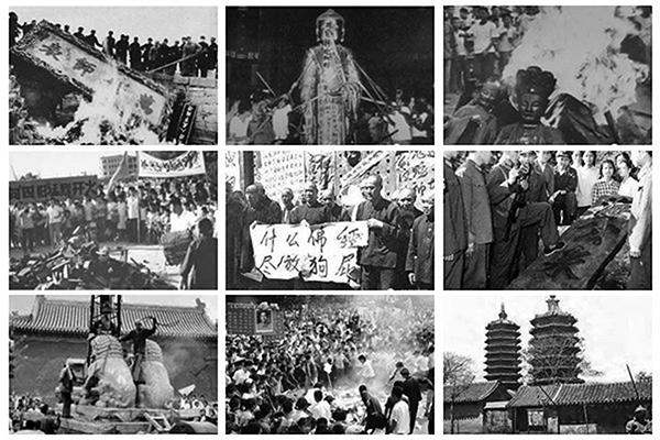 中華文物之殤史無前例