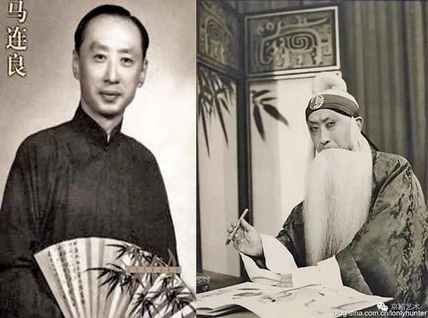 1966年12月16日,馬連良氣絕身亡。曾經在舞台上呼風喚雨的一代京劇大師,就這樣和他的京劇藝術一起隨風消逝……時年66歲。(網絡圖片)