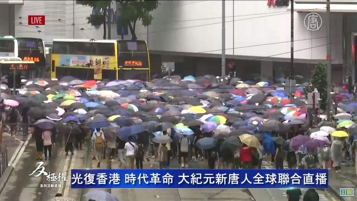 10月6日,香港市民走上街頭抗議《禁蒙面法》,亦有有來自大陸的遊客前來觀摩和參與。(影片截圖)