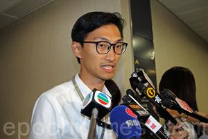 香港立法會議員朱凱廸:讓全世界都在香港問題上立法制裁中國共產黨