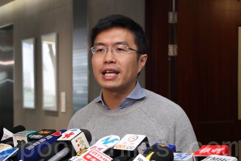 立法會議員區諾軒表示中國大陸的民眾不應是中共延命的工具。(大紀元資料圖片)