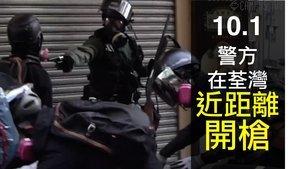 中共宣傳暴徒襲警 18歲學生成犧牲品