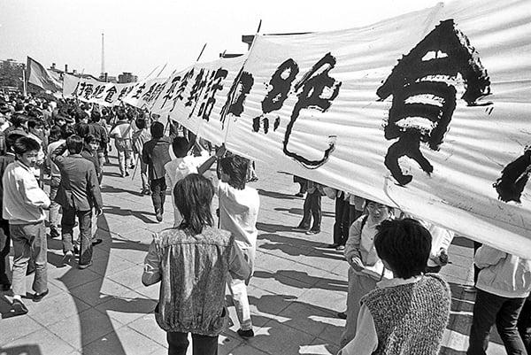 1989年六四期間, 聚集在北京的請願學生。(Jian Liu 提供)