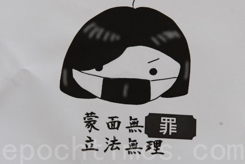 中學校長會主席:校方不會提交戴口罩學生名字