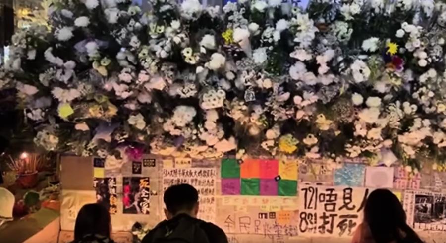 重陽節太子站悼念 疑警方連發三發子彈