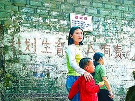 計劃生育——毀我中華的屠嬰戰爭