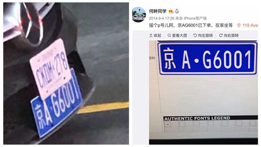 日前,在加拿大聲援香港反送中的集會上,有網民拍到有中國留學生駕駛平治豪車反示威,該車除了掛加拿大車牌之外,還掛上等級是正國級的「京A・G6001」的車牌。(網絡截圖)