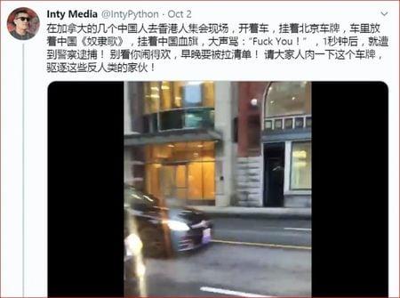 最近,在加拿大溫哥華一場聲援香港的集會上,多名中國留學生駕駛豪車到場,用髒話咒罵集會人士,但在加速離開時被警方截停調查。(網絡截圖)