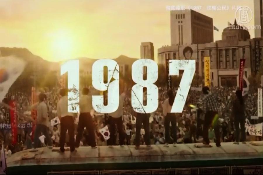 【禁聞】《1987:逆權公民》 民眾的武器只有真相