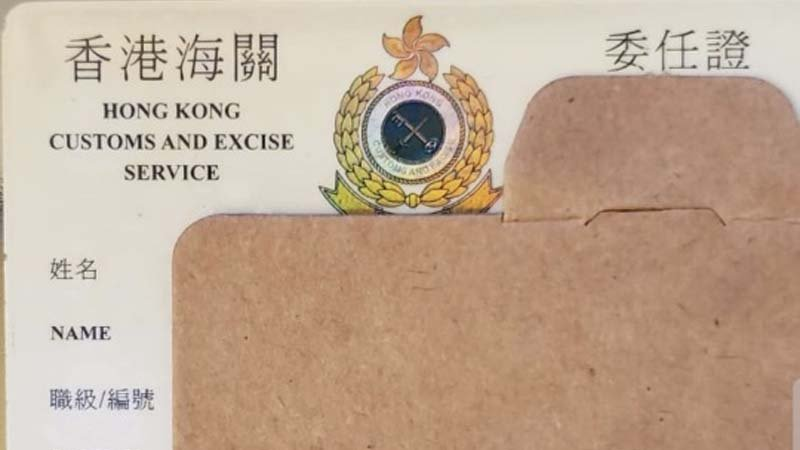 日前有疑似香港海關人員爆料,當局新增出入境大陸的車輛白名單。(網絡圖片)