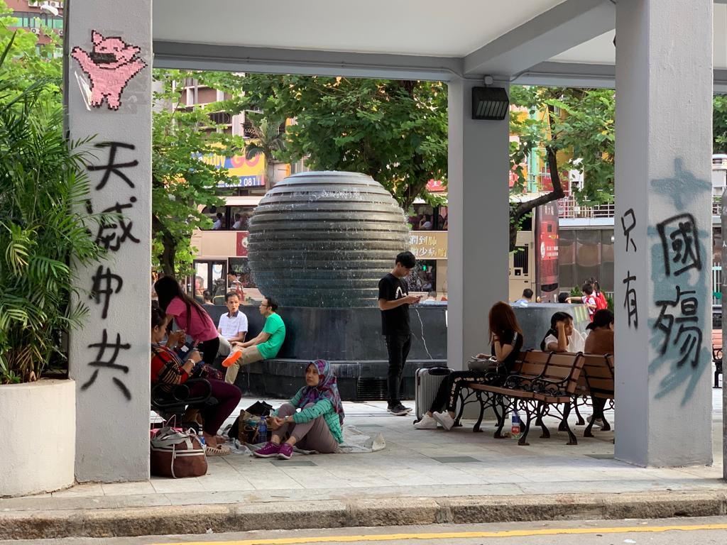 「逢九必亂」,2019年對民眾、對中共自身而言,「天滅中共」成為應景時局的話題,在香港,市民直指中共是亂港根源,街頭到處都寫著「天滅中共」的字樣。(葉依帆/大紀元)