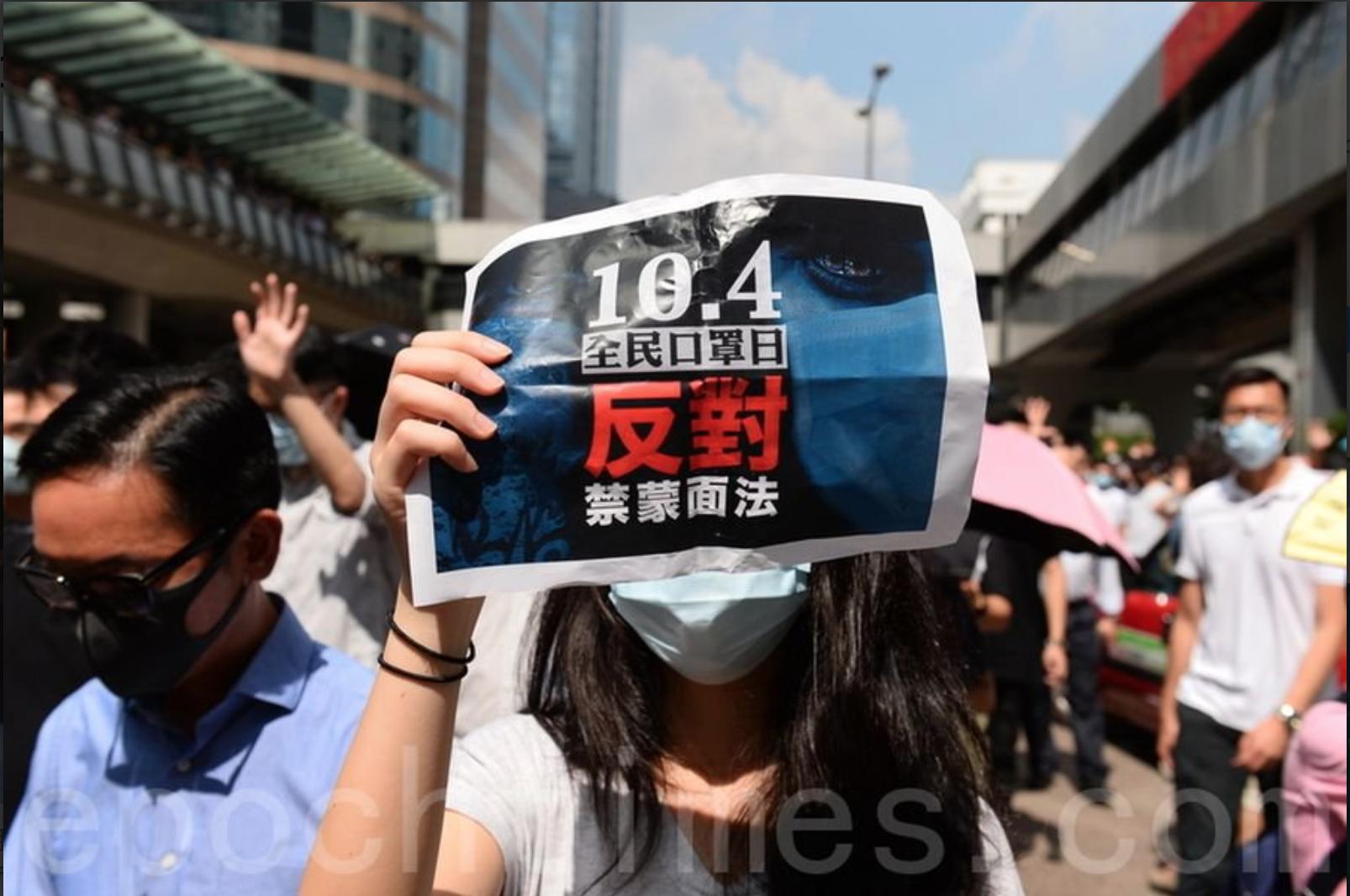 2019年10月4日,香港民間在遮打花園發起「反緊急法遊行」,表達反對《禁蒙面法》及表達「五大訴求 缺一不可」的要求。(宋碧龍 / 大紀元)