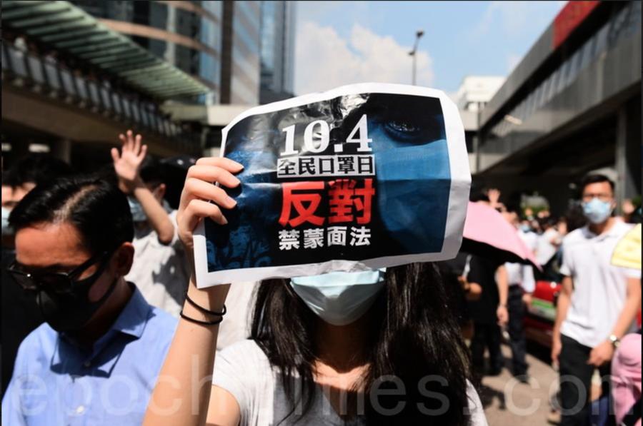 綁票香港 中共上演針對美國的超限戰