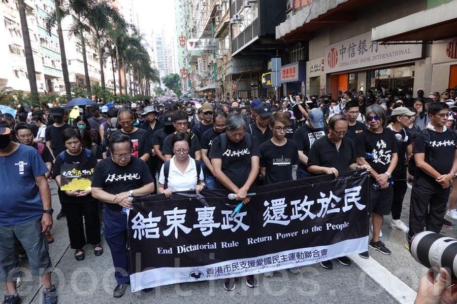 10月1日香港市民舉行「沒有國慶 只有國殤」的集會遊行,反中共暴政,爭自由。(余鋼/大紀元)