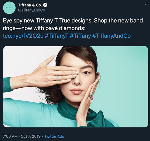 Tiffany & Co. 刪除並停用孫菲菲遮著右眼的廣告圖。(網絡圖片)