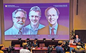 解開細胞運用氧氣之謎 三學者獲諾貝爾醫學獎