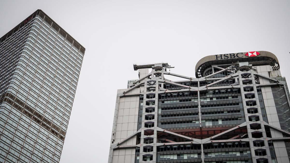 圖為香港的匯豐銀行大樓。(LAUREL CHOR/AFP/Getty Images)
