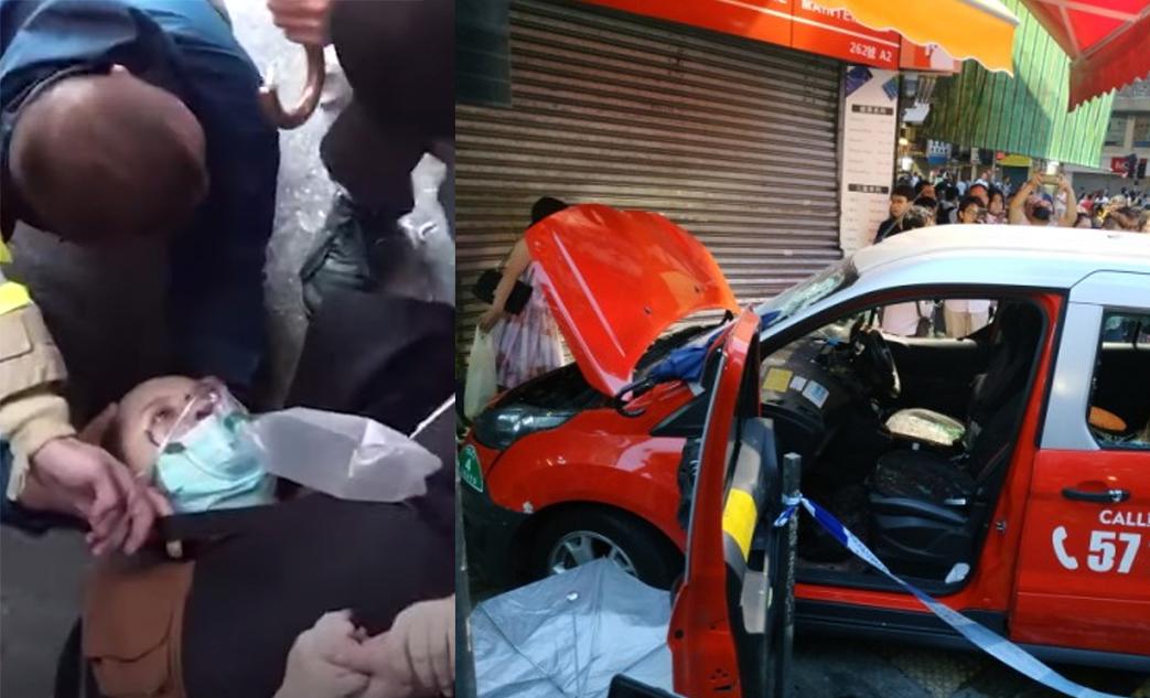 6日下午4時許,在香港長沙灣道與欽州街交界附近,鄭姓司機駕駛的士突然左轉撞向遊行人群,一名23歲少女雙腳骨折。(大紀元合成)