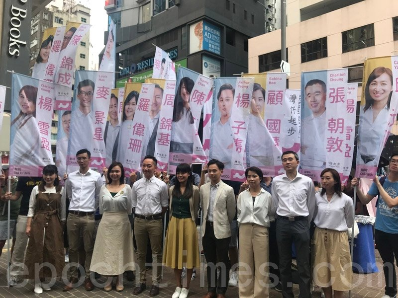 「灣仔起步」10名成員昨日報名參選區議會選舉,楊雪盈(左一)希望民主派能在區議會中佔多數,並為議會建立透明的制度。(張旭顏/大紀元)